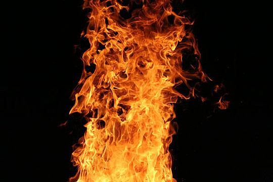 Fire by Francesco
